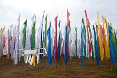 Buntes Beschwörungsformelmarkierungsfahnenfeld in Darjeeling Lizenzfreie Stockbilder