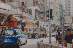 Buntes Gebäude auf einer von Straßen in Hong Kong Lizenzfreies Stockbild