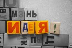 Buntes Ideenwort in der russischen Sprache Stockfotos