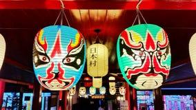 Buntes Licht der japanischen Lampe Lizenzfreie Stockbilder