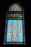 Buntes vitrage im Cenacle, Jerusalem Stockfotos