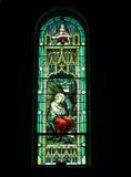 Buntglasfenster lizenzfreies stockfoto