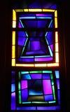 Buntglasfenster in der Kirche der Ankündigung Nazarerth Lizenzfreies Stockfoto