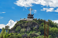 Buntu Singki is mountain peak near Rantepao, South Sulawesi, Indonesia. Rantepao, Indonesia - Dec 07, 2015: Buntu Singki is mountain peak near Rantepao, Tana Stock Photo