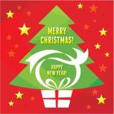 Buon anno attuale del regalo - Buon Natale - Fotografie Stock Libere da Diritti