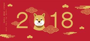 Buon anno, cane 2018, saluti cinesi del nuovo anno, anno di Th Immagini Stock