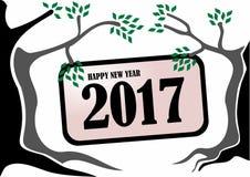 Buon anno 2017 con l'albero due Fotografie Stock Libere da Diritti