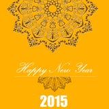 Buon anno 2015, concetto di celebrazione con testo bianco sul bello modello royalty illustrazione gratis