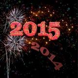 Buon anno 2015 dei fuochi d'artificio Immagine Stock Libera da Diritti