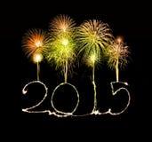 Buon anno - 2015 hanno fatto una stella filante Immagine Stock Libera da Diritti