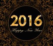 Buon anno 2016 - modello floreale dell'oro con la carta 2016 di tipografia illustrazione vettoriale