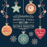 Buon anno - testo russo per le cartoline d'auguri Immagini Stock Libere da Diritti