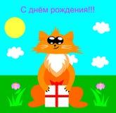 Buon compleanno! Cartolina con un gatto immagine stock