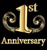 Buon compleanno di primo anniversario Immagini Stock Libere da Diritti