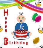 Buon compleanno - ragazzo - 1 anno Fotografia Stock