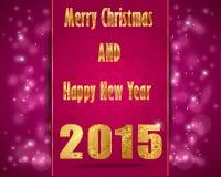 Buon Natale, buon anno 2015, carta di concetto di celebrazione royalty illustrazione gratis