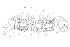 Buon Natale e buon anno La mano drawned la linea arte di vettore illustrazione vettoriale