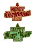 Buon Natale e buon anno Immagini Stock Libere da Diritti