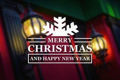 Buon Natale e cartolina d'auguri dell'nuovo anno Fotografia Stock Libera da Diritti