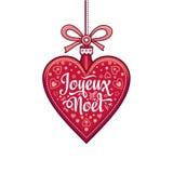 Buon Natale francese Joyeux Noel Cartolina d'auguri Fotografie Stock
