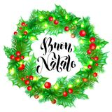 Buon Natale Italian Merry Christmas holiday hand drawn calligraphy text for greeting card of wreath decoration and Christmas light. S garland frame. Vector Royalty Free Stock Images