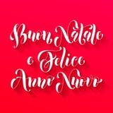 Buon Natale, saludo italiano de Felice Anno Nuovo Imagen de archivo libre de regalías