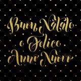 Buon Natale, saludo italiano de Felice Anno Nuovo Imágenes de archivo libres de regalías