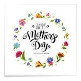 Buona Festa della Mamma carta realistica di festa Iscrizione disegnata a mano elegante buona Festa della Mamma nel telaio del fio illustrazione di stock