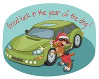 Buona fortuna durante l'anno del cane! Fotografia Stock Libera da Diritti