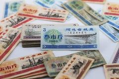 Buoni per i generi alimentari cinesi Fotografie Stock Libere da Diritti