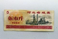 Buoni per i generi alimentari cinesi Fotografia Stock Libera da Diritti