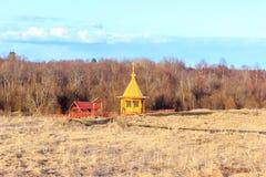 ` Buono di chiave di Tsaritsyn del ` della primavera vicino al villaggio di Tolvuya Immagini Stock Libere da Diritti