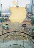 Buque insignia Apple Store Hong Kong Imágenes de archivo libres de regalías
