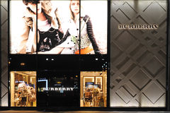 Burberry Fashion Boutique Royalty Free Stock Photography