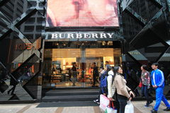 Burberry shop in hong kong Stock Photography
