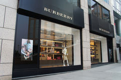 Burberry store Stock Images
