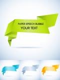 Burbuja de papel del discurso Foto de archivo