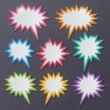 Burbujas del discurso de Starburst ilustración del vector