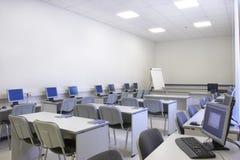 Bureau éducatif de centre Image libre de droits