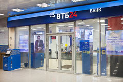 Bureau de banque de VTB 24 à Moscou Images stock