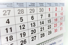 Bureau de calendrier Photo stock