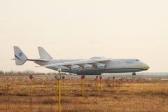 Bureau An-225 de conception d'Antonov Images libres de droits