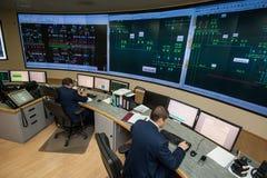 Bureau de contrôle de compagnie d'énergie Photos stock
