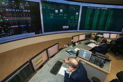 Bureau de contrôle de compagnie d'énergie Images stock
