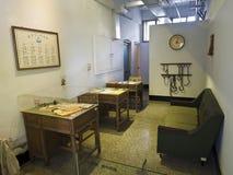 Bureau de dirigeant en Jing-Mei Human Rights Memorial et PA culturelle Image libre de droits