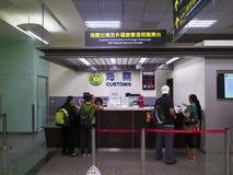 Bureau de douane dans l'aéroport de Taïpeh Songshan Photographie stock libre de droits