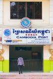 Bureau de poste cambodgien Photographie stock libre de droits