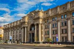 Bureau de poste de central de Minsk, Belarus photos libres de droits