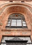 Bureau de poste de ville de l'Arménie, Erevan ! Photo libre de droits