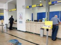 Bureau de poste italien Images stock